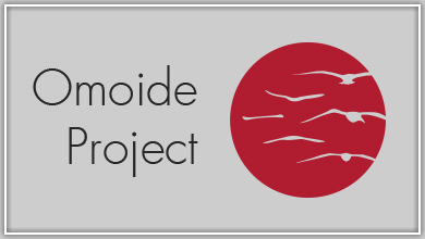 The Omoide Project