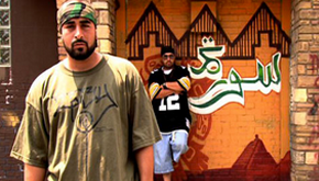Hip Hop and Islam