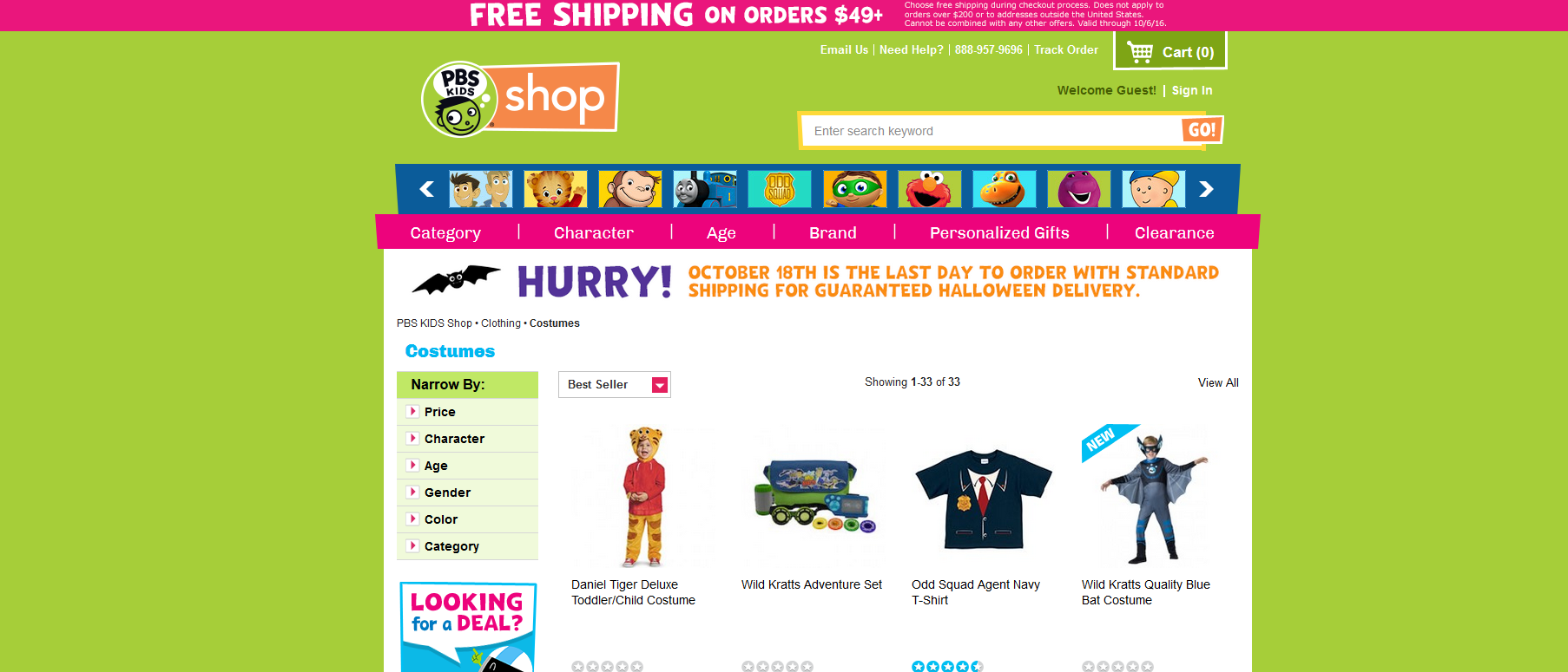 PBS Kids costume shop