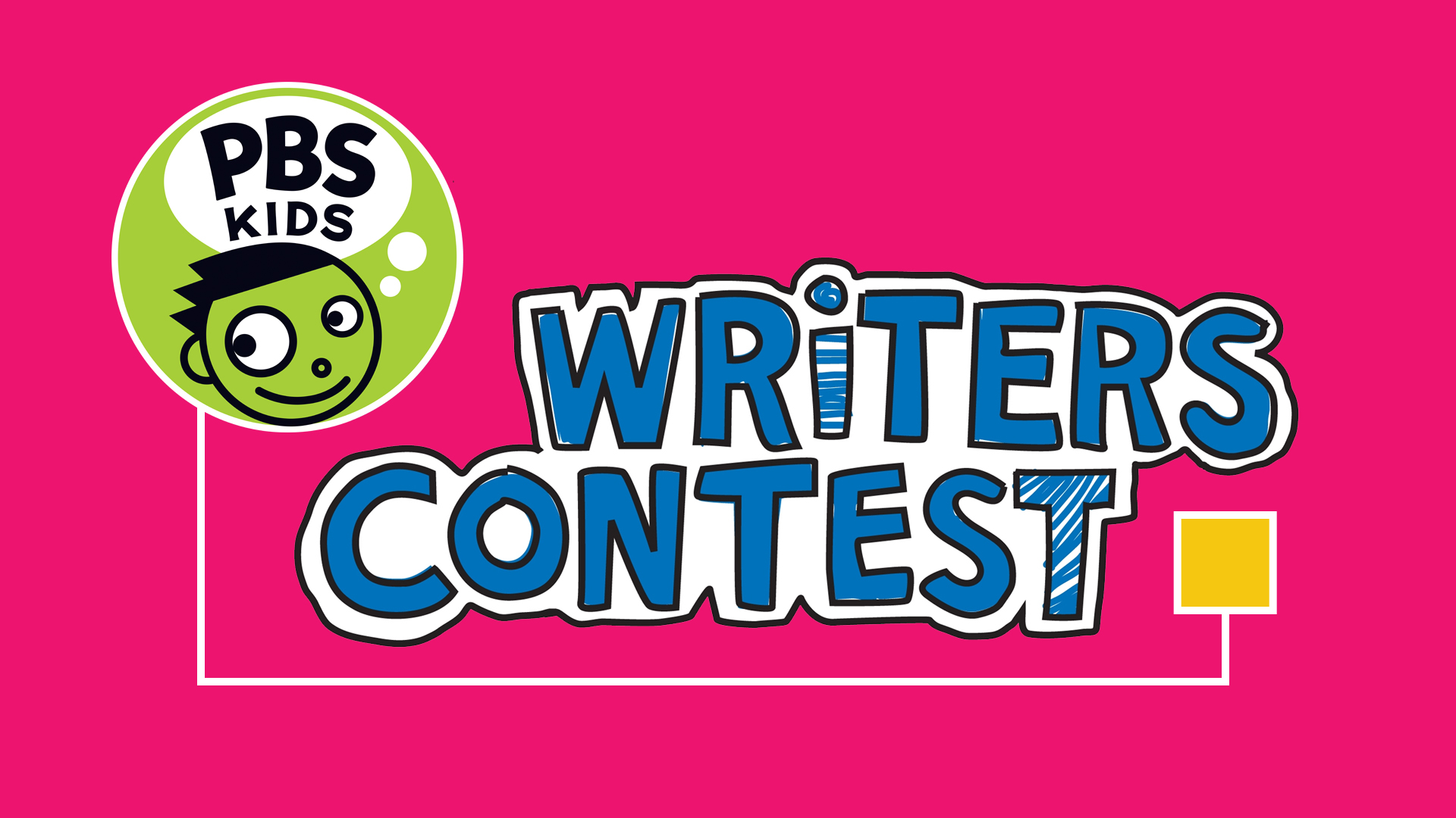 Young Writers Contest 2016