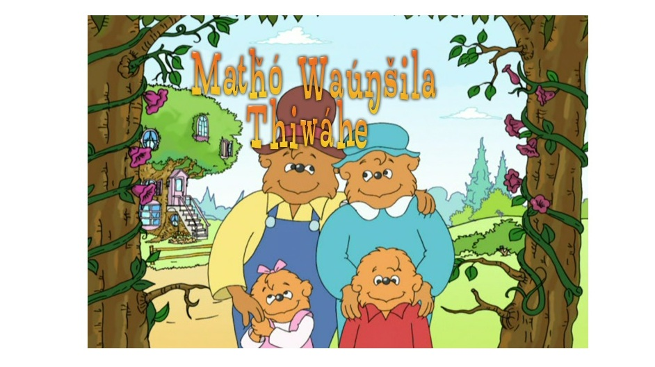 Lakota Berenstain Bears