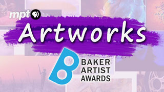 2017 Baker Artists Awards