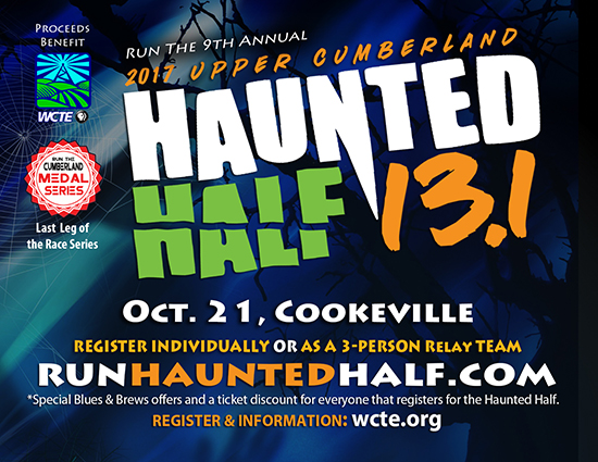 2017 Upper Cumberland Haunted Half Marathon benefiting WCTE.