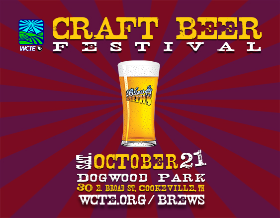 2017 Blues & Brews Craft Beer Festival