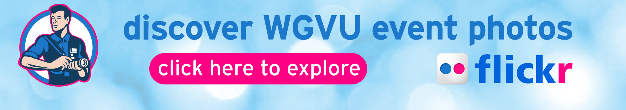 WGVU Event Photos