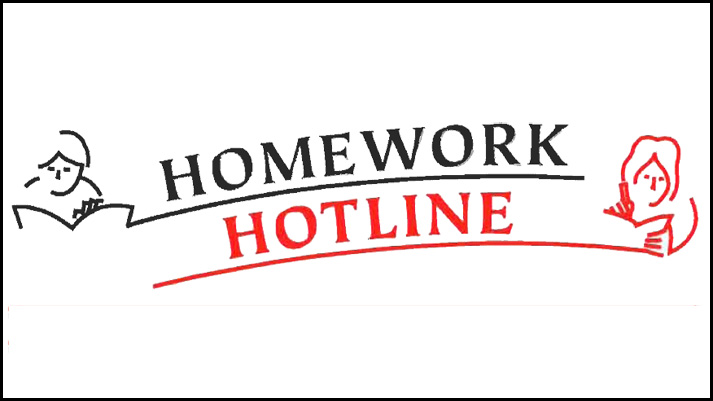 homework hotline number Homework hotline, the live call-in show where kids get help with homework 130 trinity avenue, atlanta, ga 30303 is there a homework hotline at your school big y homework helpline is a free homework help option worth considering.