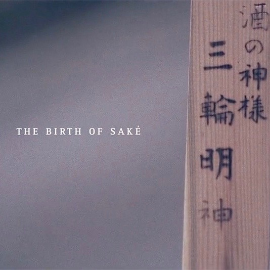 The Birth of Sake - Spetember 5, 10 p.m.