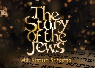 The Story of the Jews National Essay Contest